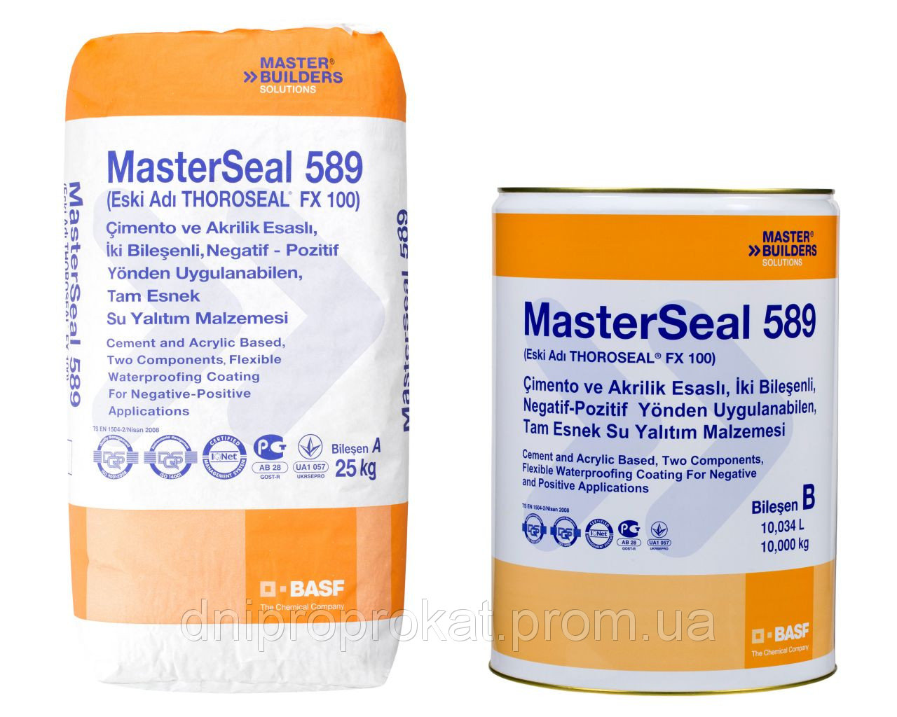 Masterseal 589